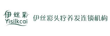 广州市瑷泽生物科技有限责任公司